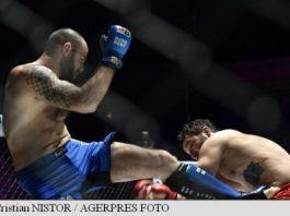 Europene MMA Praga