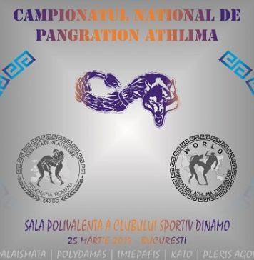 Banner campionat pangration ATHLIMA