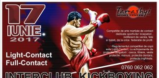 Tamashiy Interclub kickboxing
