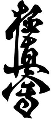 Kyokushinkai - Cluburi arte martiale