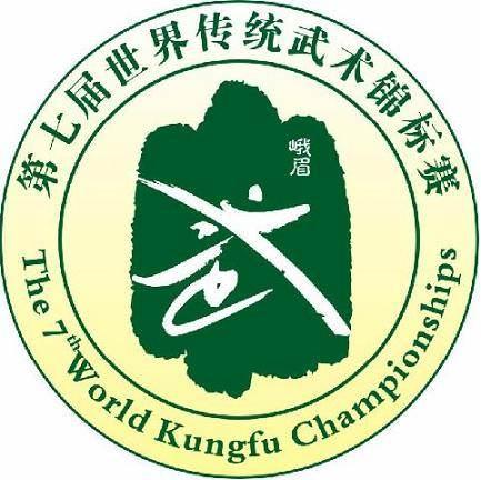 World Championship KungFu Wushu